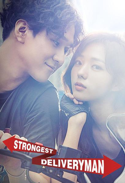 TV ratings for Strongest Deliveryman in Norway. KBS2 TV series