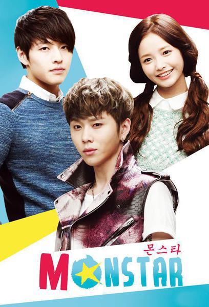 TV ratings for Monstar (몬스타) in South Korea. tvN TV series