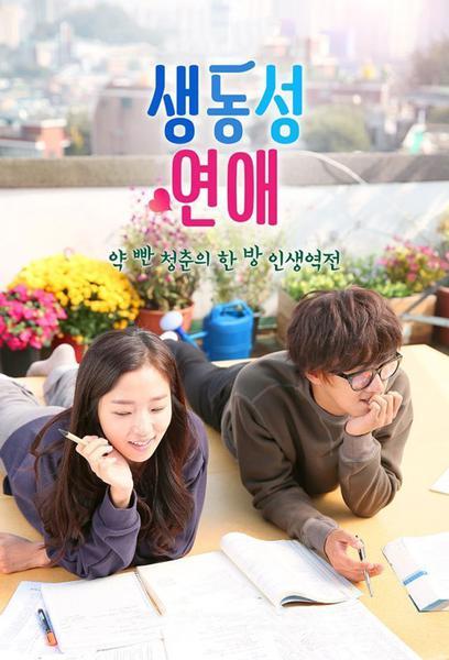 TV ratings for Romance Full Of Life in the United Kingdom. Naver TVCast TV series