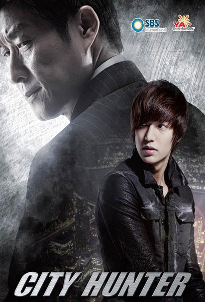 TV ratings for City Hunter in the United States. SBS TV series