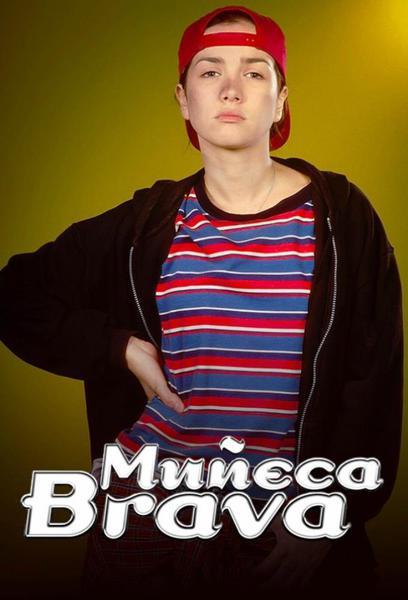 TV ratings for Muñeca Brava in Brazil. Telefe TV series