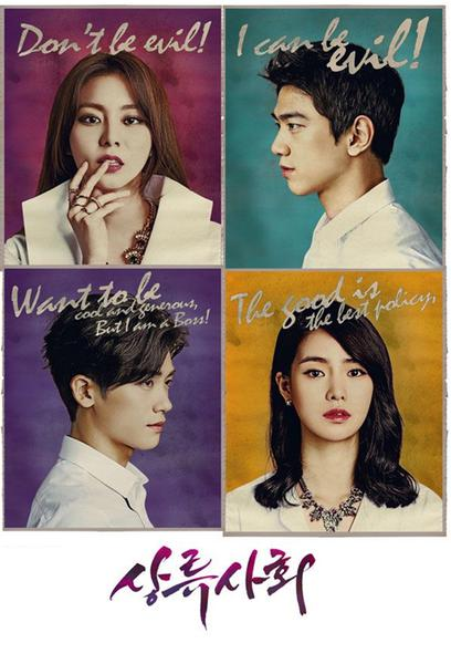 TV ratings for High Society in Philippines. SBS TV series