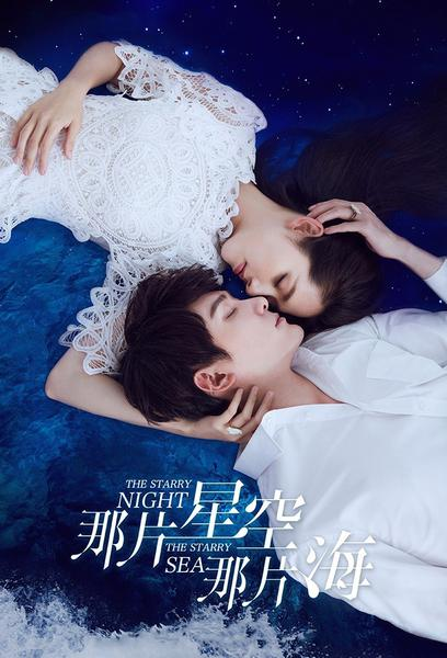 TV ratings for The Starry Night, The Starry Sea (那片星空那片海) in France. Hunan Television TV series