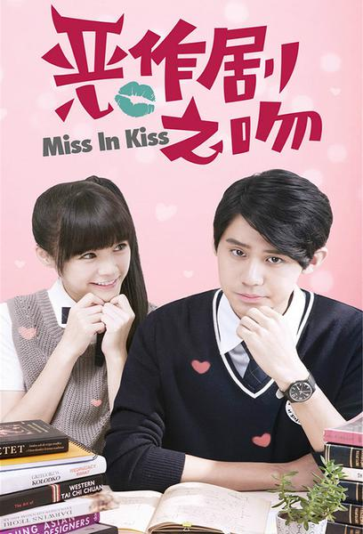 TV ratings for Miss In Kiss (惡作劇之吻) in Mexico. LINE TV TV series