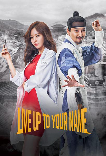 TV ratings for Live Up To Your Name (명불허전) in Norway. tvN TV series