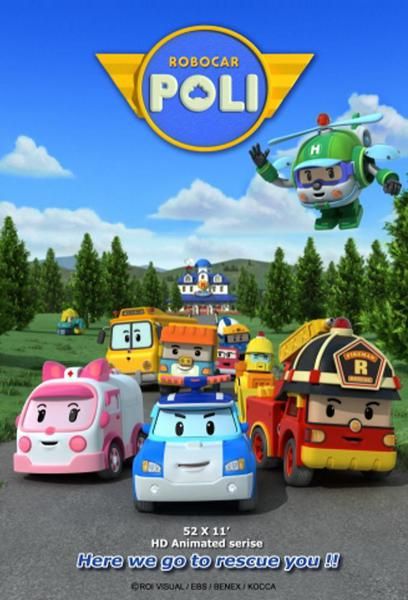 TV ratings for Robocar Poli in Russia. EBS TV series