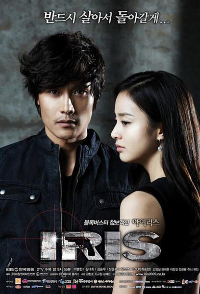 TV ratings for Iris in Denmark. KBS2 TV series