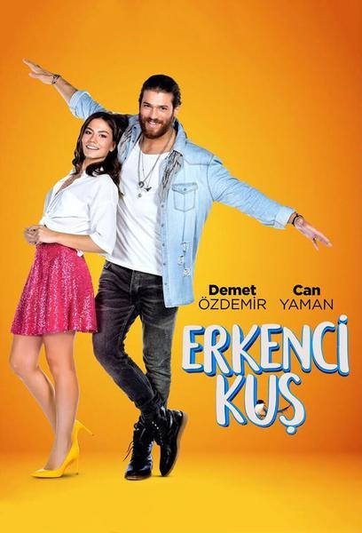 TV ratings for Erkenci Kuş in Turkey. Star TV TV series