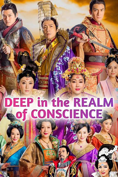 TV ratings for Deep In The Realm Of Conscience (宮心計2: 深宮計) in Russia. TVB TV series
