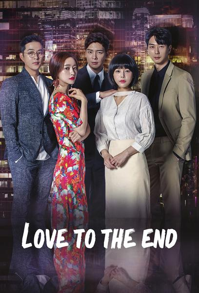 TV ratings for Love To The End in Chile. KBS2 TV series