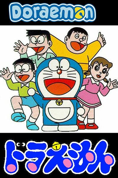 TV ratings for Doraemon (1979) in Canada. TV Asahi TV series