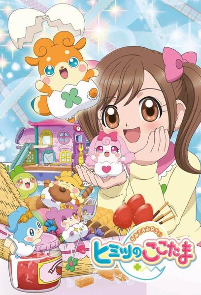 TV ratings for Kamisama Minarai: Himitsu No Cocotama in Denmark. TV Tokyo TV series