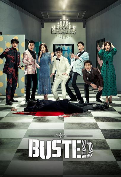 TV ratings for Busted! in South Korea. Netflix TV series