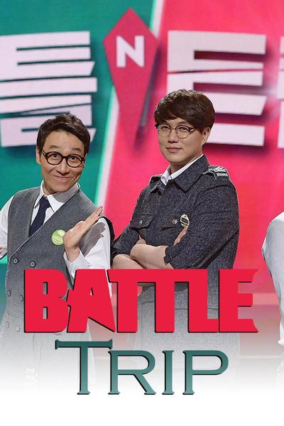 TV ratings for Battle Trip in Denmark. KBS2 TV series