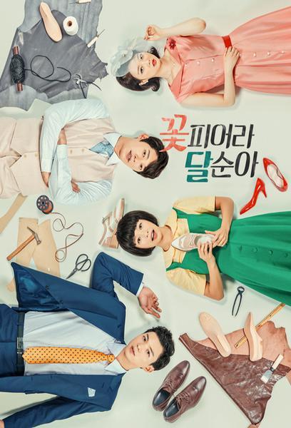 TV ratings for Dal Soon's Spring in South Korea. KBS TV series