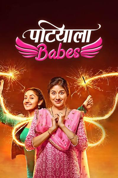 TV ratings for Patiala Babes in South Africa. Sony Entertainment Television TV series