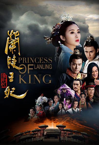 TV ratings for Princess Of Lanling King (兰陵王妃) in Poland. Hunan Television TV series