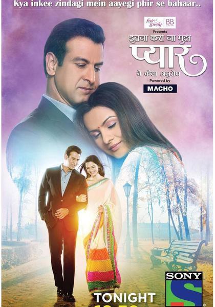 TV ratings for Itna Karo Na Mujhe Pyaar (इतना करो ना मुझे प्यार) in Canada. Sony TV TV series
