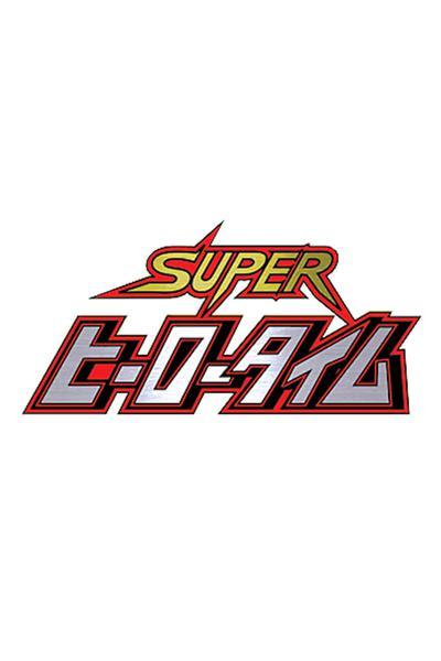 TV ratings for Super Hero Time in Poland. TV Asahi TV series