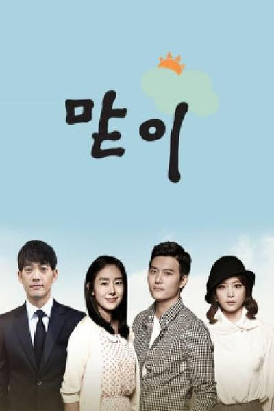 TV ratings for The Firstborn in Canada. JTBC TV series