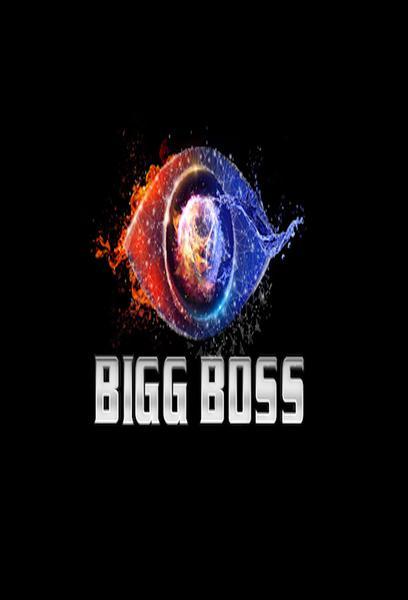 Bigg Boss Telugu (బిగ్ బాస్)