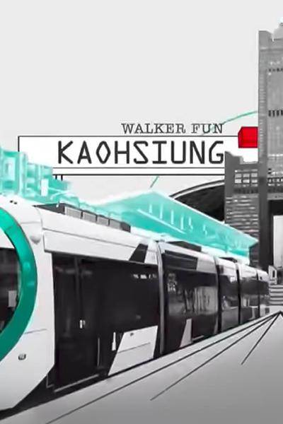 TV ratings for Walker fun Kaohsiung (玩客瘋高雄) in the United States. SET Metro TV series