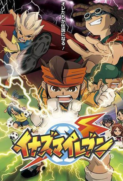 TV ratings for Inazuma Eleven (イナズマイレブン) in Japan. TV Tokyo TV series