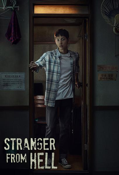 TV ratings for Strangers from Hell (타인은 지옥이다) in Australia. OCN TV series