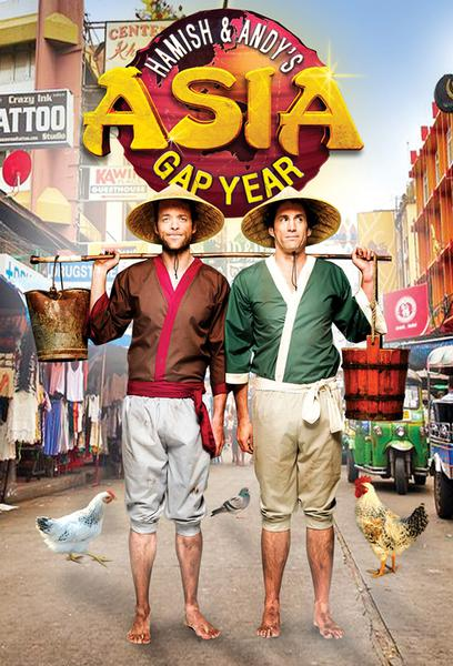 TV ratings for Hamish & Andy's Gap Year in Australia. Nine Network TV series