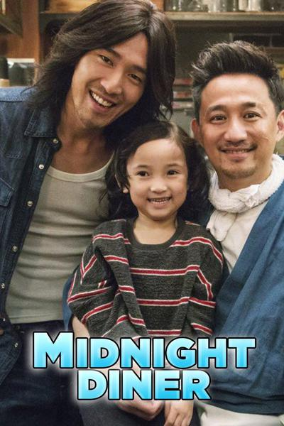 TV ratings for Midnight Diner (深夜食堂 (亚洲华语版)) in the United Kingdom. Zhejiang Television TV series