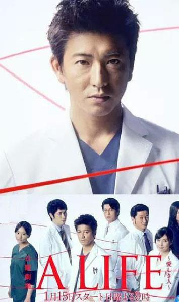 TV ratings for A Life: Itoshiki Hito in Mexico. TBS Television TV series