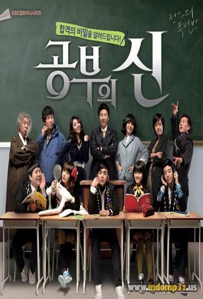 TV ratings for Master Of Study in Australia. KBS TV series