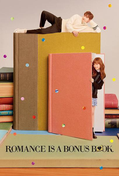 TV ratings for Romance Is A Bonus Book in South Korea. tvN TV series