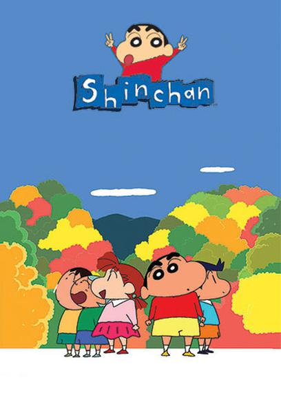 TV ratings for Shin Chan in Argentina. TV Asahi TV series