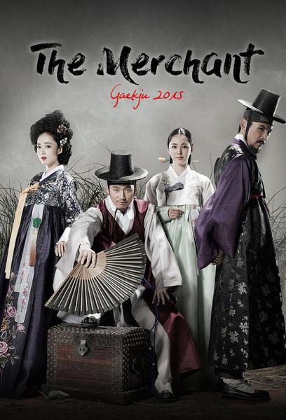 TV ratings for The Merchant: Gaekju 2015 (장사의 신 – 객주 2015) in the United States. KBS2 TV series