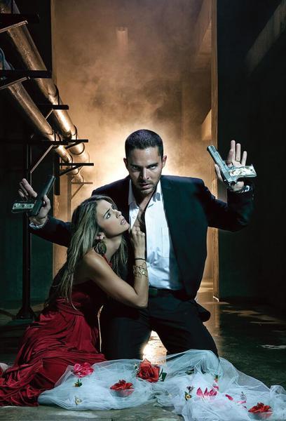 TV ratings for El Cartel De Los Sapos in Mexico. Caracol Televisión TV series
