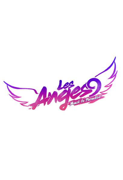 TV ratings for Les Anges in India. NRJ 12 TV series