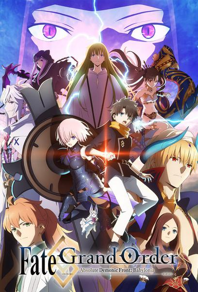 TV ratings for Fate/grand Order: Absolute Demonic Front: Babylonia in Germany. Tokyo MX TV series