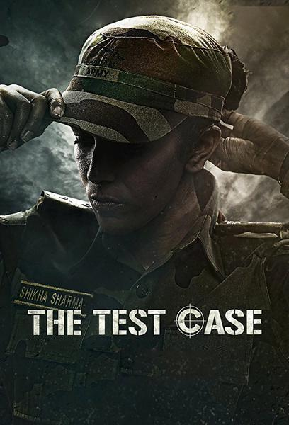 TV ratings for The Test Case in Colombia. ALTBalaji TV series