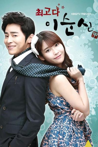 TV ratings for You're The Best, Lee Soon Shin (최고다 이순신) in South Korea. KBS TV series