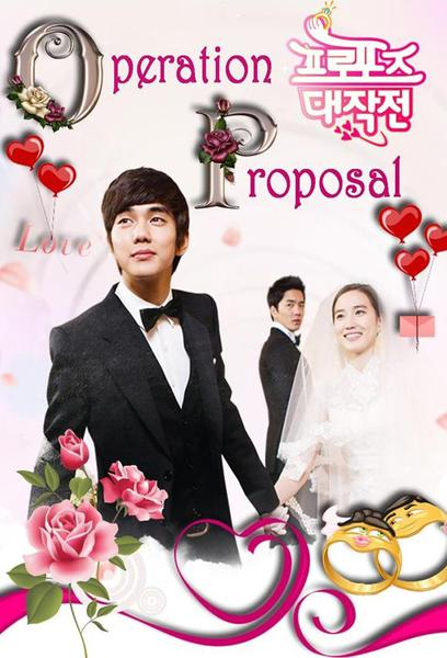 TV ratings for Operation Proposal in the United States. TV Chosun TV series