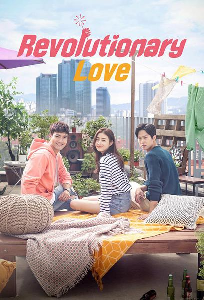 TV ratings for Revolutionary Love in the United States. tvN TV series