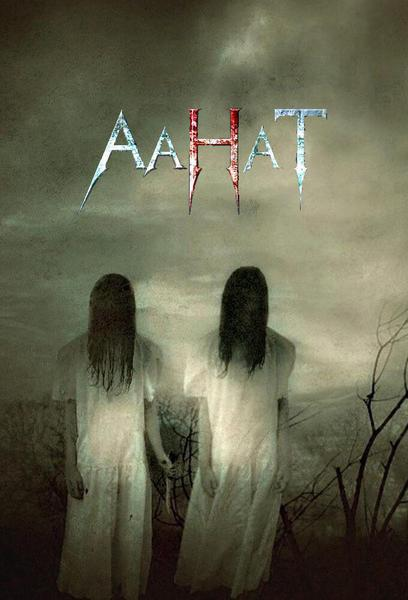 TV ratings for Aahat in India. SET TV TV series