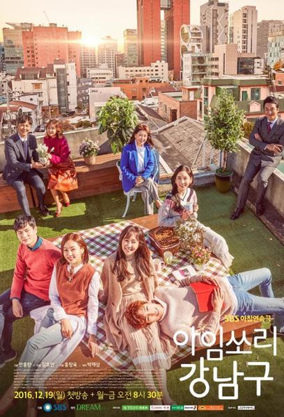 TV ratings for I'm Sorry Kang Nam Goo in France. SBS TV series