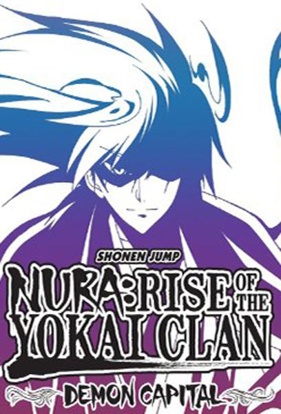 TV ratings for Nura: Rise Of The Yokai Clan in France. YTV TV series