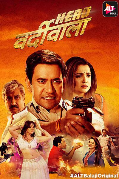 TV ratings for Hero Varrdiwala in the United States. ALTBalaji TV series