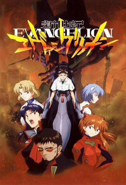 TV ratings for Neon Genesis Evangelion in Japan. TV Tokyo TV series