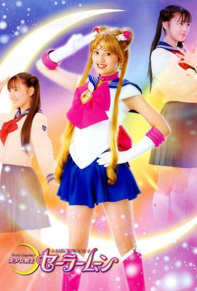TV ratings for Pretty Guardian Sailor Moon in Canada. Chubu-Nippon Broadcasting TV series