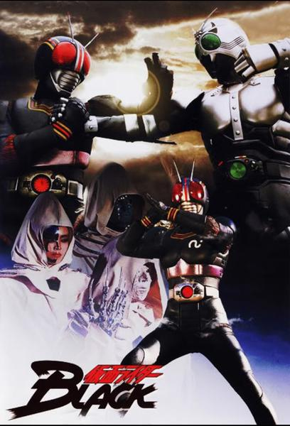 TV ratings for Kamen Rider Black in the United States. MBS TV series